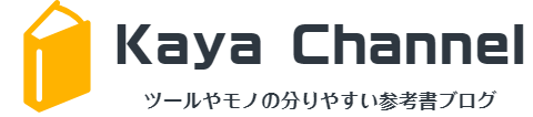 KAYAチャンネル